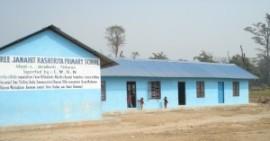 Nepal toiletgebouw